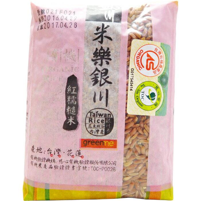 銀川有機-紅糯糙米600公克/包