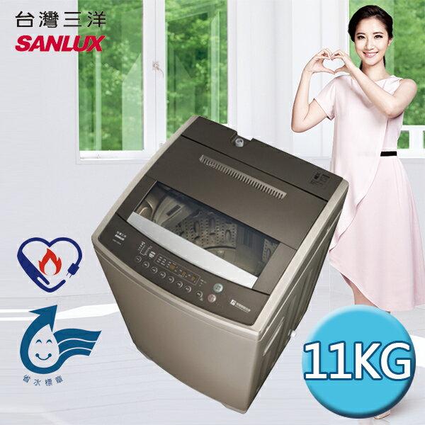 <br/><br/>  SANLUX SANYO 台灣三洋 直流變頻 11公斤超音波洗衣機 ASW-110DVB<br/><br/>