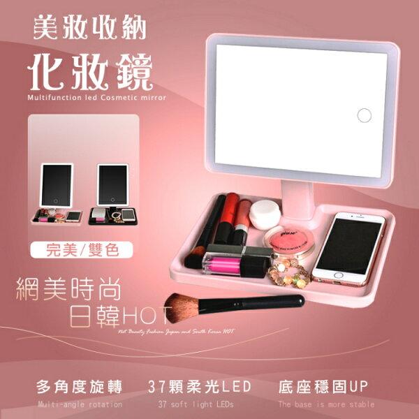 【A-HUNG】LED化妝鏡補光燈化妝燈美妝鏡化妝鏡子梳妝鏡化妝台收納盒LED燈三檔燈光調節