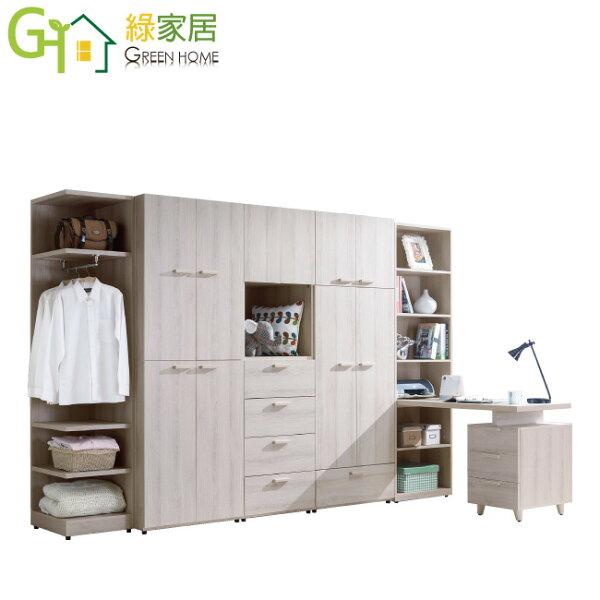 【綠家居】托斯時尚10.1尺木紋開門衣櫃收納櫃組合(吊衣桿+開放層格+五抽屜+三抽書桌)