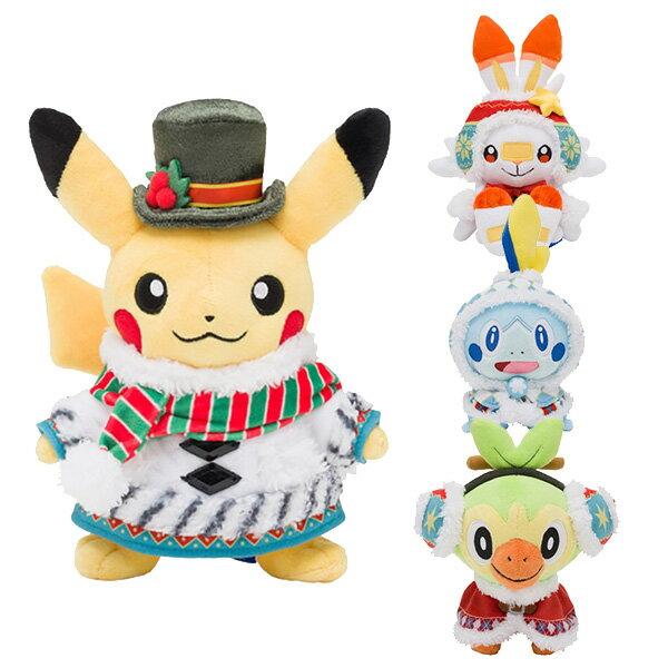 【2020 寶可夢 聖誕娃娃】寶可夢 2020 聖誕節限定 玩偶 娃娃 皮卡丘 伽勒爾 日本正版 該該貝比日本精品