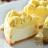 ◆含運費◆【柚香乳酪蛋糕】日本柚子丁  /  法芙娜柚子巧克力  /  澳洲乳酪【食感旅程Palatability】★618購物節狂歡 1