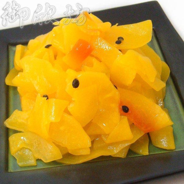 ~御欣坊~高纖美食^~百香木瓜450G ^~酸中帶甜,夠脆 夠入味!