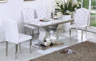 【尚品傢俱】JF-465-1 雅典娜4.3尺原石餐桌