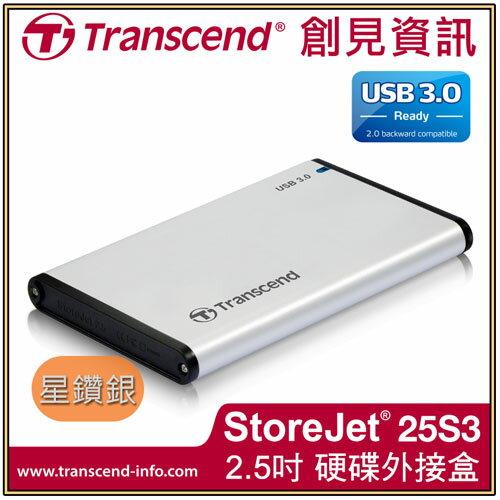 "【Transcend 創見】S3 2.5""硬碟外接盒 USB3.0 TS0GSJ25S3"