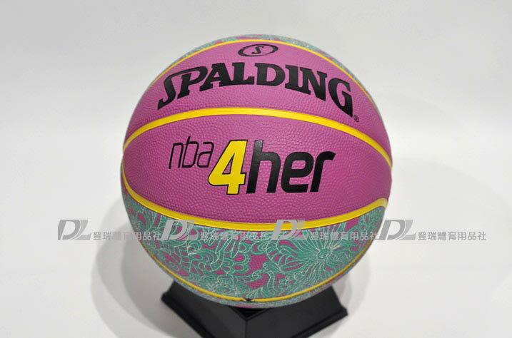 【登瑞體育】SPALDING 女子用球系列6號籃球  SPA83050