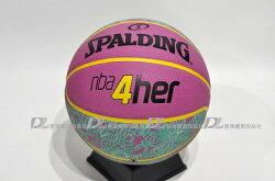【H.Y SPORT】斯伯丁SPALDING 女子NBA 4Her 粉紅塗鴉 6號籃球 #SPA83050