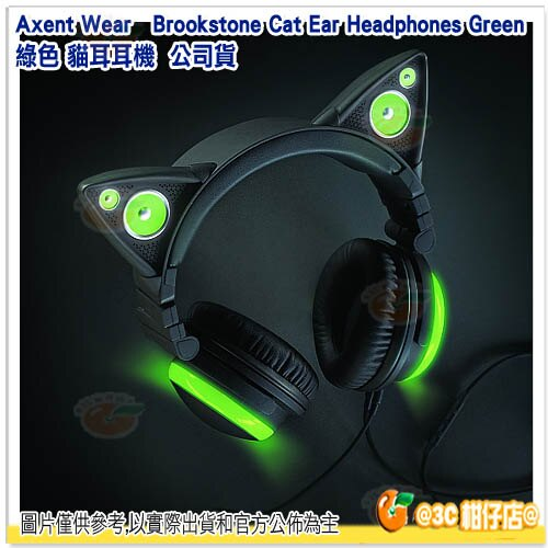 Axent Wear Brookstone Cat Ear Headphones Gree