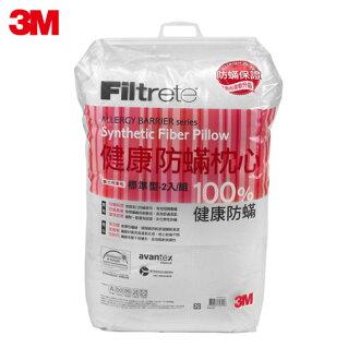 3M Filtrete淨呼吸健康防蹣枕心(標準型) 2入裝