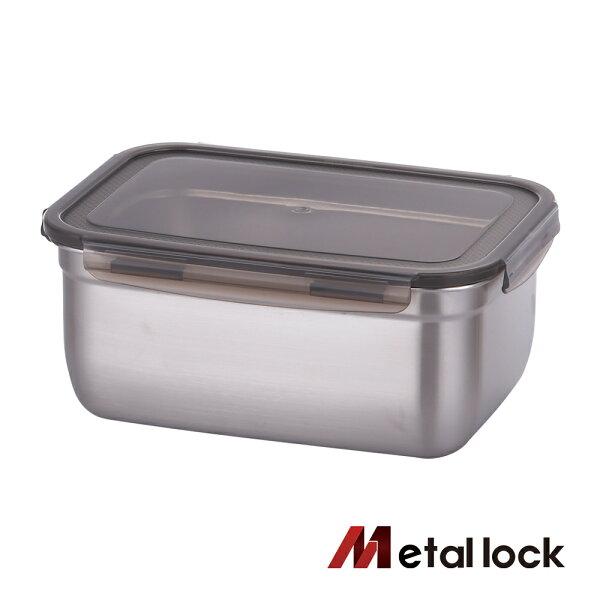 韓國Metallock方形不銹鋼保鮮盒3800ml