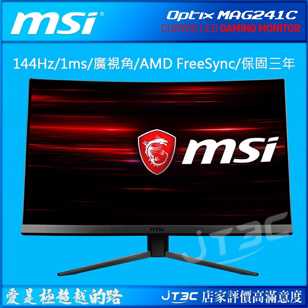 【最高折$80+最高回饋23%】msi 微星 Optix MAG241C 曲面電競螢幕 0