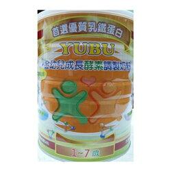 -典安-YUBU 金幼兒成長酵素調製奶粉 淨重1600公克(超取1單最多2罐)(MOMO酵素3號奶粉新包裝)