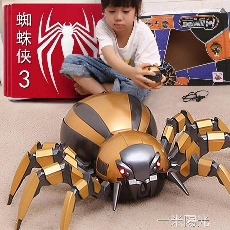 抖音同款正版玩具蜘蛛俠兒童遙控男孩禮物小孩蝎子電動車動物爬行
