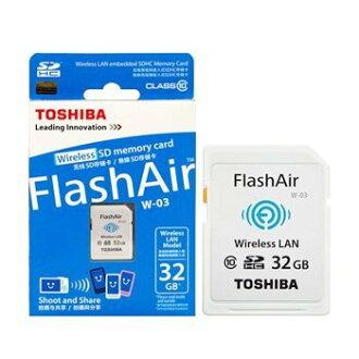 公司貨 TOSHIBA FlashAir 無線記憶卡 32GB Flash Air 日本製正經800