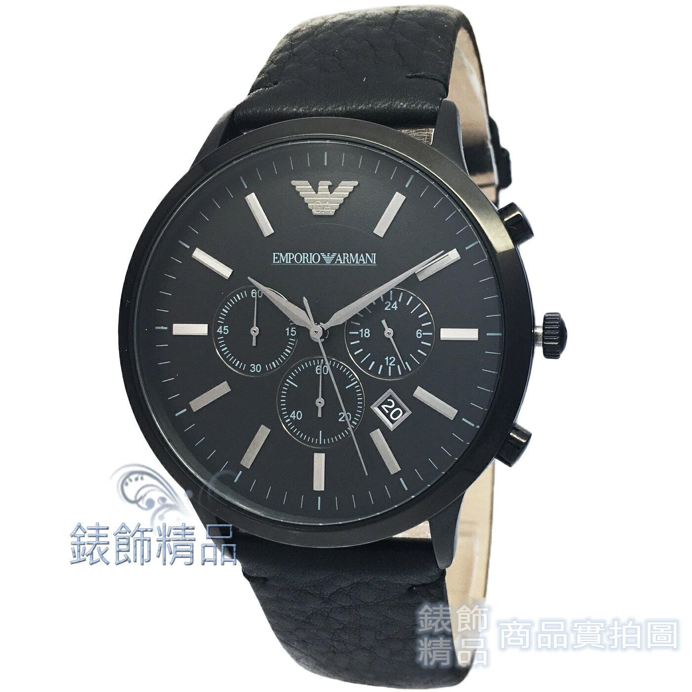 【錶飾精品】ARMANI手錶 亞曼尼 AR2461 經典 鍍黑 計時碼錶 日期 黑面 黑皮帶 男錶