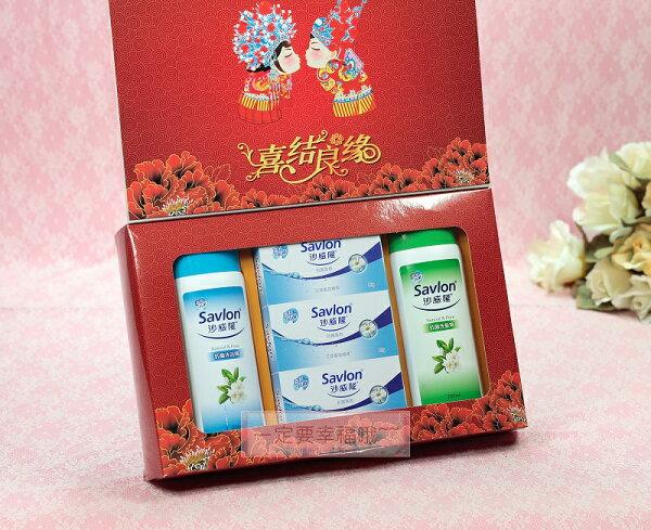 一定要幸福哦結婚百貨:一定要幸福哦~~百年好合禮盒(沙威隆),沐浴禮盒,喝茶禮,結婚吃茶禮,婚俗用品,依必朗