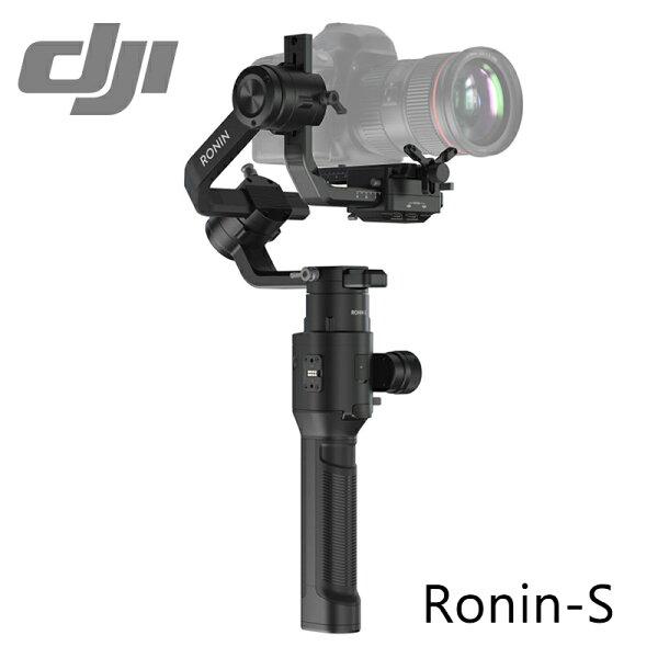 ◎相機專家◎預購DJI如影Ronin-S三軸穩定器單眼相機手持雲台專業錄影即時跟焦承重3.6kg公司貨