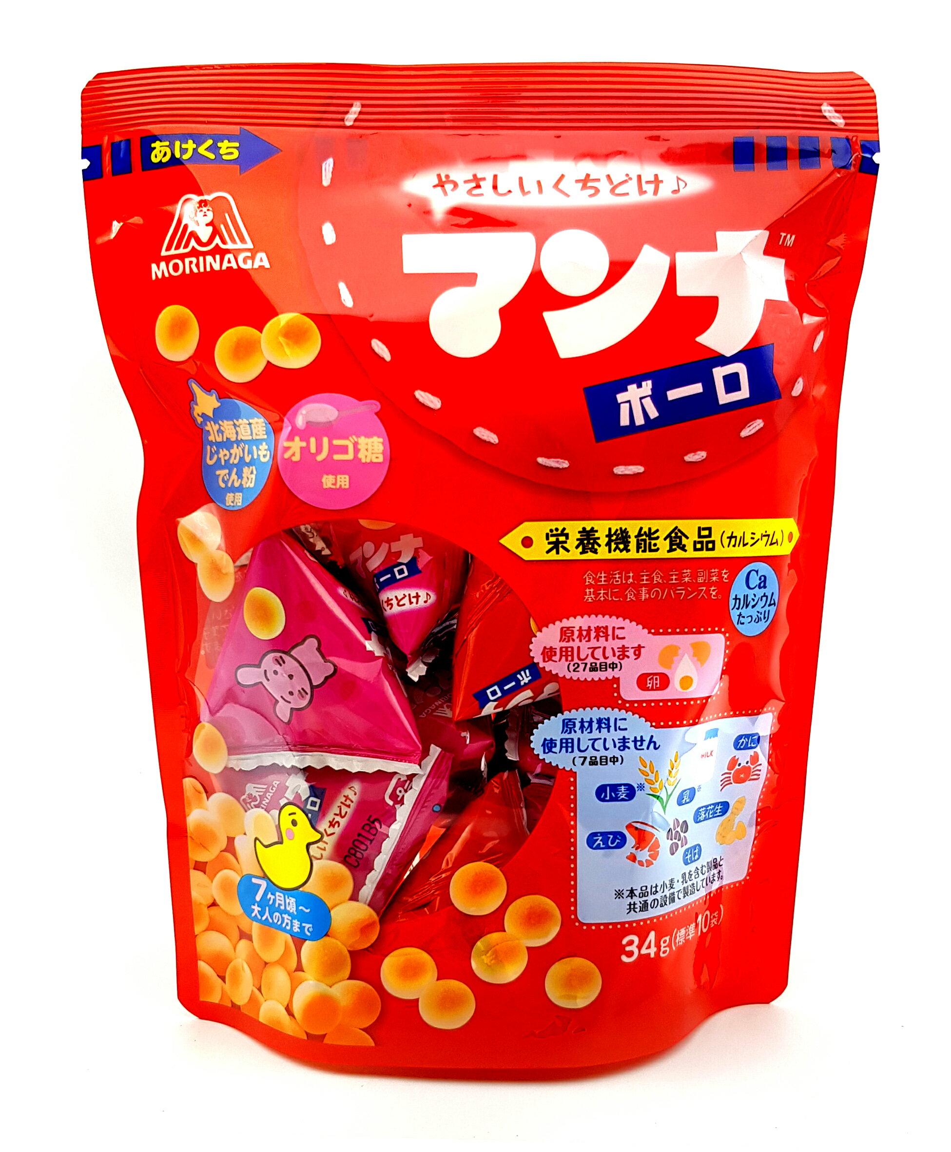 《Chara 微百貨》日本 森永 寶寶 幼兒 嬰兒 營養 點心 威化酥 蛋酥 小饅頭 餅乾 七個月以上 副食品 1