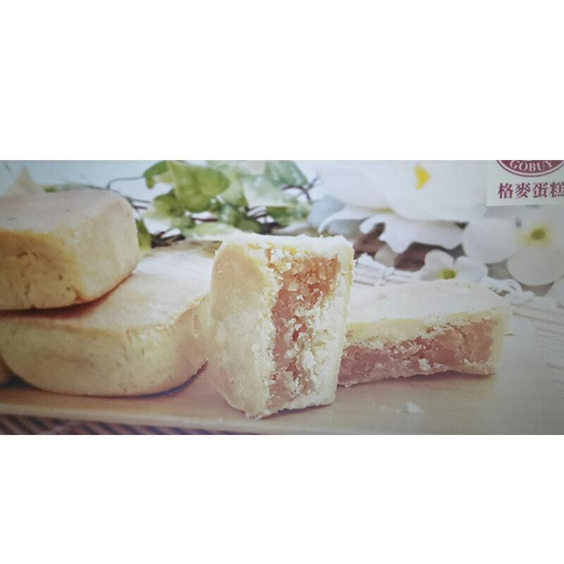 [9玉山最低網] 格麥蛋糕 金牌鳳梨酥禮盒 x 8盒