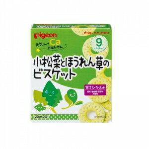 日本【貝親Pigeon】油菜菠菜點心 (9個月以上) - 限時優惠好康折扣