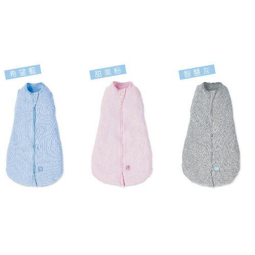 KUKU酷咕鴨 超好眠懶人包巾(藍/粉/灰)KU2525買一送一★衛立兒生活館★