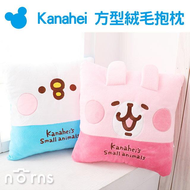 NORNS【Kanahei 方型絨毛抱枕】12吋 正版卡娜赫拉 小雞P助 粉紅兔兔 午睡抱枕 靠枕靠墊 卡通可愛禮物