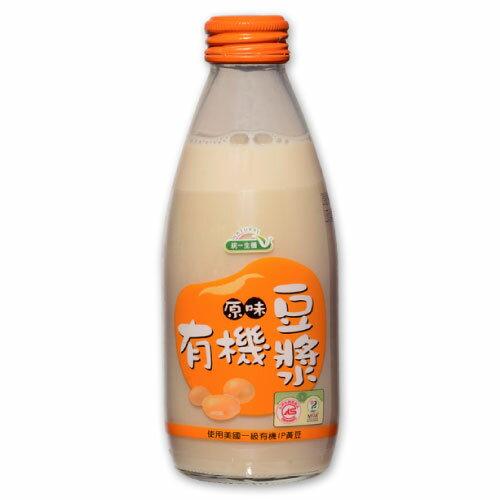 有機原味豆漿*2