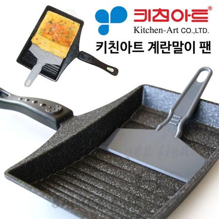 韓國 Kitchen Art 大理石紋波浪雞蛋煎鍋 雞蛋捲煎盤 玉子燒 煎蛋捲鍋 蛋捲鍋【N101218】