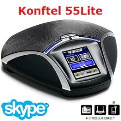 【新品發表】Konftel 55 Lite - 會議電話揚聲器.觸控螢幕.不含鋰電池.支援USB.可另購電話併接盒.手機平板連接線