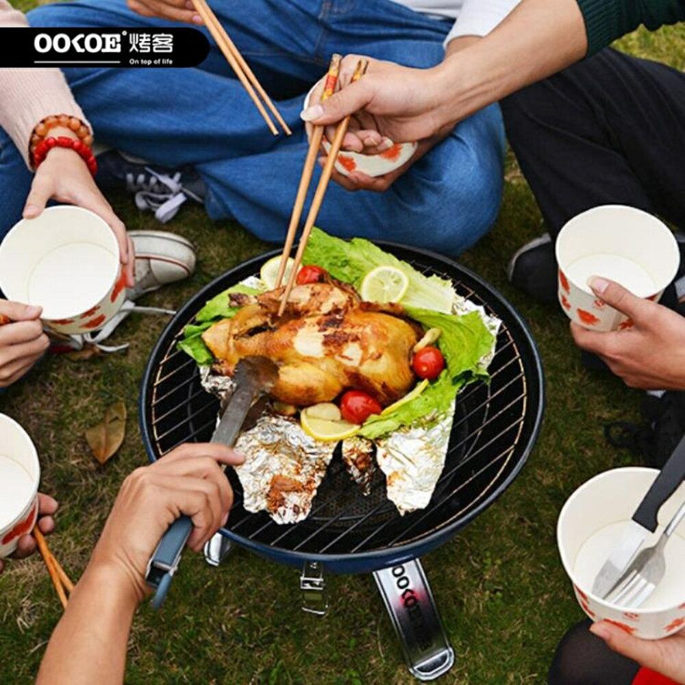 烤肉架 烤客野外BBQ燒烤爐木炭燒烤架 戶外便攜家用燒烤爐3人-5人 JD 非凡小鋪