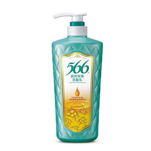 566長效保濕洗髮乳700g~愛買~