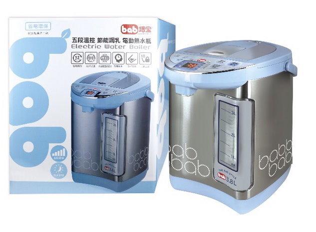 【培寶】 bab 五段溫控節能調乳電動熱水瓶 調乳器
