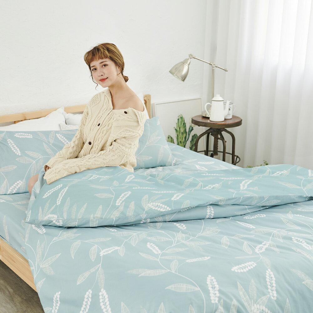 舒柔超細纖維床包組 床包被套組 兩用被床包組(單人/雙人/加大)台灣製【U111】