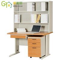 學生書桌/兒童書桌推薦推薦到【綠家居】菲亞樂4尺學生雙色鋼製書桌組合(上+下座+活動櫃)就在綠家居推薦學生書桌/兒童書桌推薦