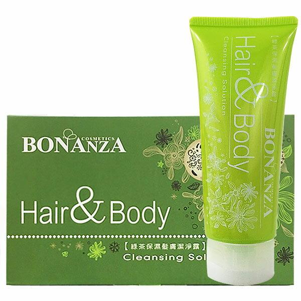 寶藝BONANZA 綠茶保濕髮膚潔淨露 100ml【A001330】《Belle倍莉小舖》