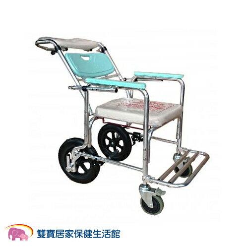富士康 鋁製便器椅 馬桶椅 便盆椅 可調後背角度總寬 FZK4351