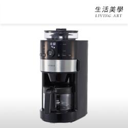 嘉頓國際 日本公司貨 siroca【SC-C111】全自動咖啡機 研磨咖啡機 磨豆機 免濾紙  美式 黑咖啡  2017年 SC-A111 新款