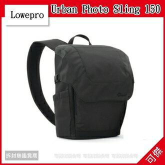 可傑 Lowepro Urban Photo Sling 150 城市攝影家 相機包 平板包 單肩 側背包 A35 A65 A33