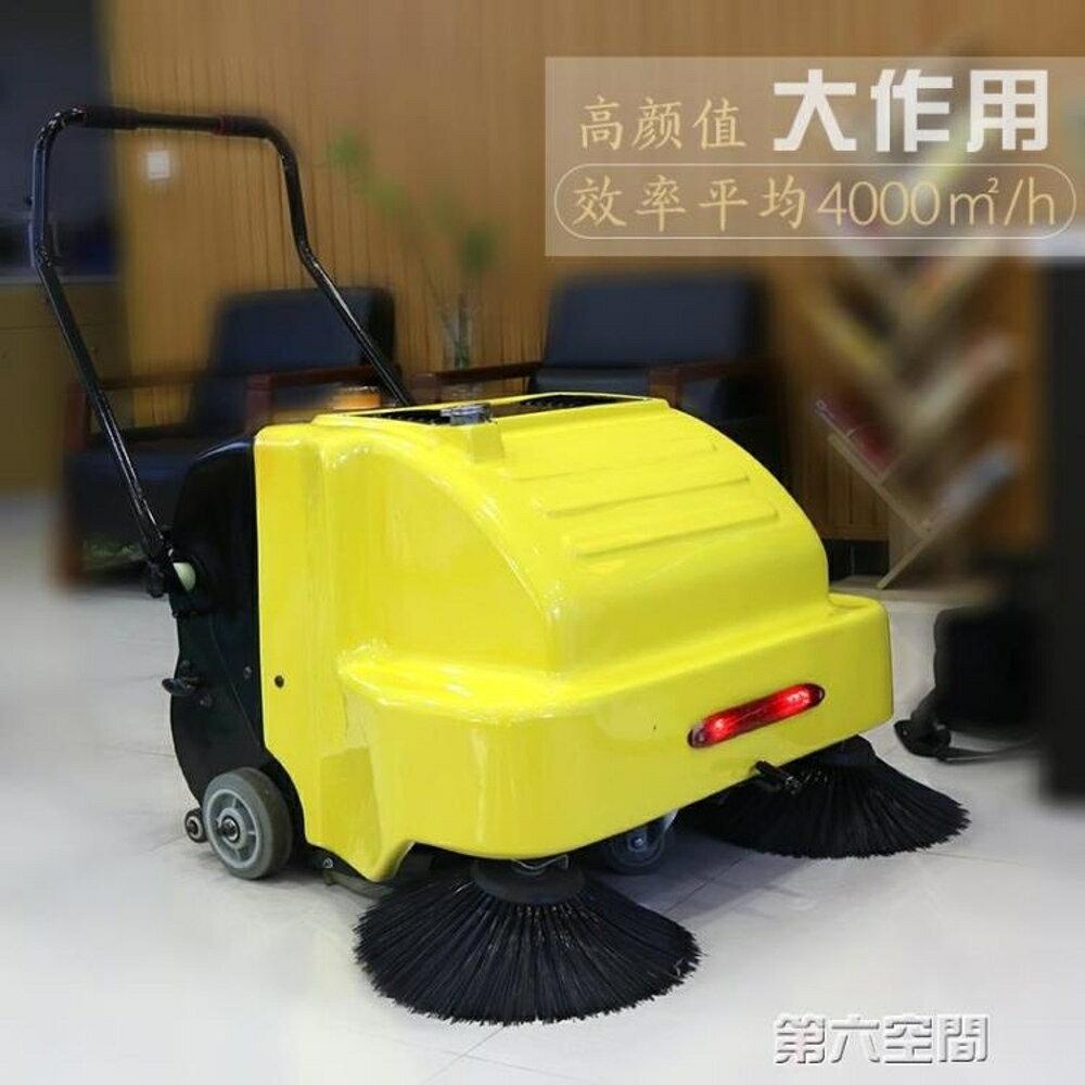 工業掃地機 大型工業掃地機手推電動商用工廠車間手推式自動拖地吸塵一體機 第六空間 MKS 聖誕節禮物