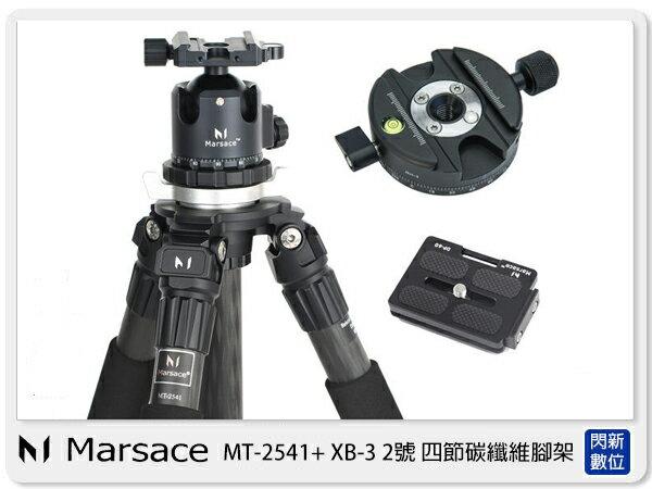 【折價券現折+點數10倍↑送】送RH-3環景平台~新版! Marsace 瑪瑟士 MT-2541+XB-3 2號 碳纖維腳架(MT2541+XB3,公司貨)