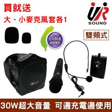 <br/><br/>  台灣製 URSound PA-626 USB/SD 鋰電池充電式 無線肩掛 腰掛 雙頻式 附手握無線麥克風x2 遙控器x1 贈大小麥風套各1個<br/><br/>