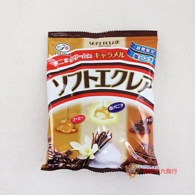 【0216零食會社】日本不二家 三味夾心牛奶糖(鹽味)104g