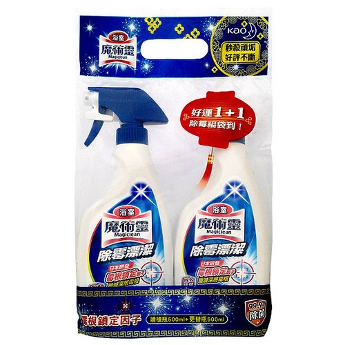 花王 魔術靈 浴室除霉漂潔清潔劑 噴槍瓶 500ml+更替瓶 500ml/組