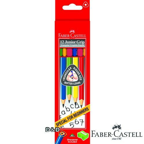 ~ Faber ~ Castell 輝柏 ~大三角鉛筆 12 支入  削筆器