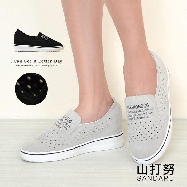 內增高懶人鞋 洞洞字母休閒包鞋*-山打努SANDARU【036306#20】