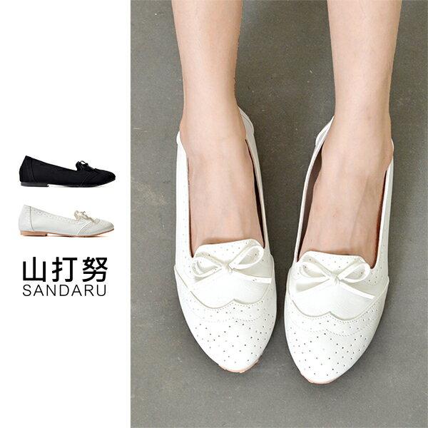 娃娃鞋 蝶結雕花平底娃娃鞋^~~ 山打努SANDARU~03B9906^#20~
