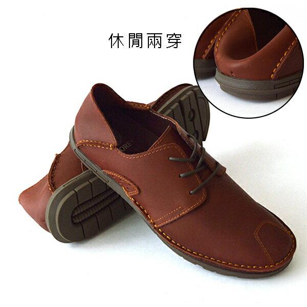 兩穿鞋 綁帶休閒懶人鞋~ 山打努SANDARU~22480931^#190~
