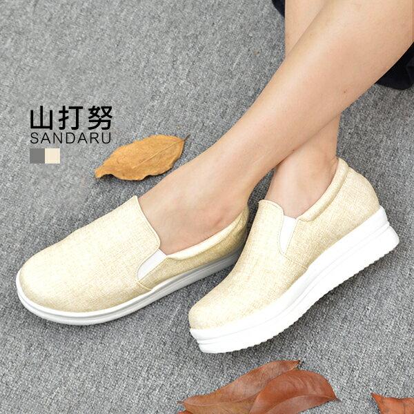 懶人鞋 素色圓頭壓紋厚底鞋~ 山打努SANDARU~031223^#46~ ~  好康折扣