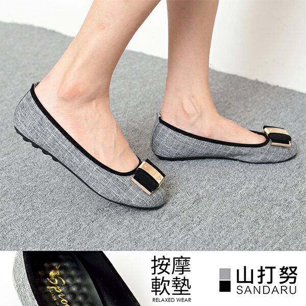 娃娃鞋 方扣蝶結平底鞋- 山打努SANDARU【107A717#46】