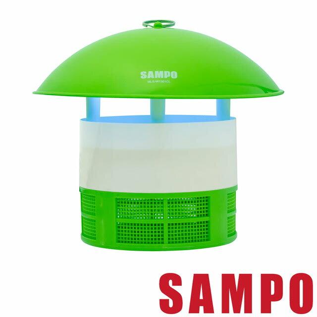 SAMPO 聲寶 9瓦光觸媒吸入式捕蚊燈 MLS-W1301CL
